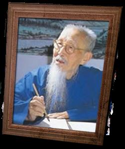 Rugaciune pentru Grupul etnic Manchu