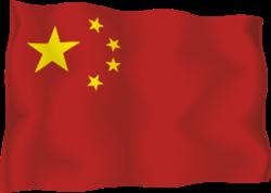 Rugӑciune pentru creștinii persecutați din China