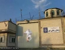 Discriminarea deţinuţilor creştini la penitenciarul Rajaei-Shahr